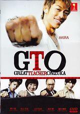Great Teacher Onizuka 2012 Japanese Drama DVD with English Subtitle