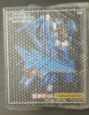 Masterpiece Thundercracker MP-11T Takara Transformers Authentic MISB New Japan