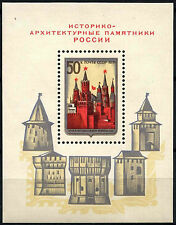 Russia 1971 SG#MS4000 Historical Buildings MNH M/S #D47791