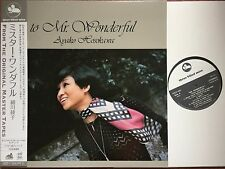 THLP 409 AYAKO HOSOKAWA / MR. WONDERFUL / ULTRA RARE JAPAN JAZZ VOCAL LP