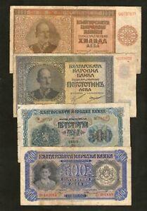 BULGARIA-GREECE, 1000 Leva 1942, 500 Leva 1942, 500 leva 1945, 500 leva 1943