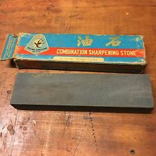 Vintage Combination Sharpening Stone Flying Swallow
