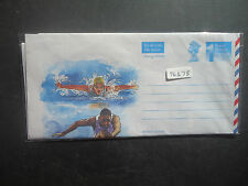 GRAN BRETAGNA 1995 pre pagata AEROGRAMMA European Youth inutilizzati