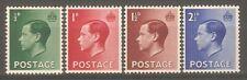 1936 King Edward VIII Set of 4 - MNH