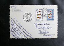 TIMBRES D'ITALIE : EUROPA 1957 N° 744/745 Oblitéré sur carte postale  16 IX 1957