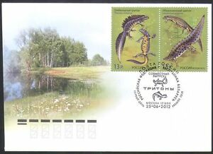 Russia 2012 Newts/Nature/Wildlife/Amphibians/Conservation 2v FDC (n36221)
