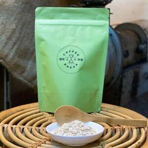 Coffee Break (Oat Milk) Instant Matcha Latte Mix (no sugar) 250grams