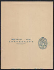 CHINA  REPUBLIC  MINT  STAMPED  LETTER  CARD  1919  HAN #9  UNFOLDED           H