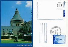 ISRAEL 1996 NAZARETH BASILICA OF THE ANNUNCIATION PRE PAID POST CARD 1st DAY P/M