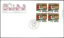 Canada  # 1068 URpb SANTA CLAUS PARADE     Brand  New 1985 Unaddressed Cover