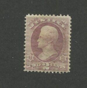 1873 United States Official Justice Dept. Stamp #O26 Mint Hinged Disturbed OG VF