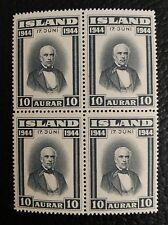 Iceland Sc#240, MNH, OG, Jon Sigurdsson, 1st Republic Issue, 1944, Block of Four