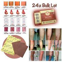 Varicose Treatment plaster 24 PCS Bulk LOT Natural Herbal Veins Healing Patches
