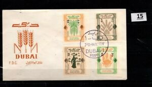 / DUBAI 1964 - FDC - IMPERF - FREEDOM FROM HUNGER - FLORA - NEW CURRENCY