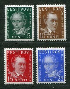 ESTONIA 1938 100 YEARS OF SCHOLARS SCOTT 139-142 PERFECT MNH