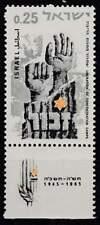 Israël postfris 1965 MNH 341 - Bevrijding 20 Jaar