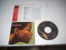 MILES DAVIS - SORCERER  - JAPAN CD MINI LP opened