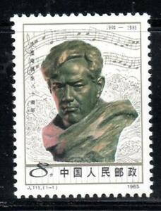 1985 CHINA PRC  ASIA STAMPS   MINT HINGED  LOT 17498