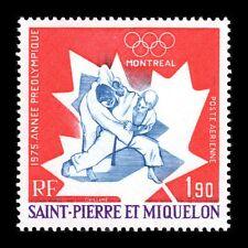 SP&M 1975 - Pre-Olympic Year Sports Judo - Sc C58 MNH