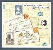 BLOC CNEP N°46 - Paris 2006 - Salon du timbre