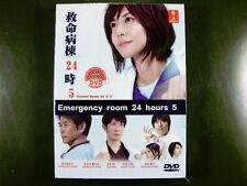 Japanese Drama 24 Hour Emergency Ward V DVD English Subtitle