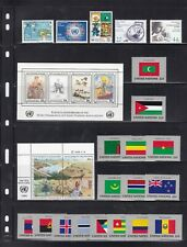 UNITED NATIONS 1986 YEAR SET WITH FLAG ISSUES. MNH