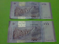 Malaysia 12th Series RM100 Replacement ZB4224658 ZB5295265 (EF), Offer