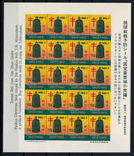 Japan Ryukyu Islands 1966 - 7 Christmas Seal MNH imperforate sheet (R6a)