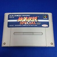 Super Famicom Grou Densestu Special Japan SFC SNES
