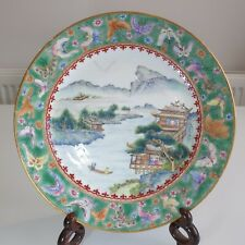 EXQUISTE CHINESE REPUBLIC FAMILLE ROSE LANDSCAPE BUTTERFLY DISH - QIANLONG MARK