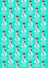 Princess Jasmine Personalised Gift Wrap - Aladding Personalised Wrapping Paper