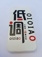 Case for iPhone 5G/5S With Adhesive Screen Protector Included: Asian theme