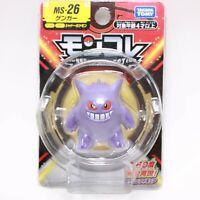 """Pokemon Moncolle Gengar 2"""" Figure Takara Tomy Toy MS-26 Japan Import US SHIP"""