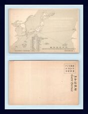 Japan Universal Postal Union 25 Years 1902 Map Of Pacific Japanese Postal Routes