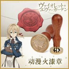 Anime Violet Evergarden Seal Wax Retro Wax Seals Stamp Exquisite Sealing Wax Cos