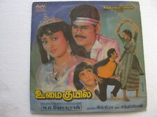 Oomai Kuyil Chandrabose 6030 Tamil  LP Record India-1185