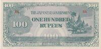 Paper Money - Burma - Japanese Occupation WW II - P-17 - 100 Rupees
