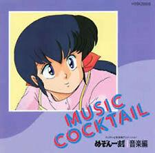 Maison Ikkoku Tv Anime Music Soundtrack Japanese Cd Bgm Music Cocktail