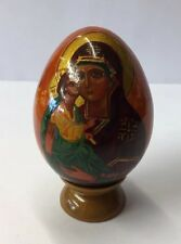Vintage Hand Painted Russian Lacquer Egg 'Madonna & Child' Signed To Base