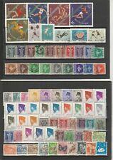 Briefmarkenlot  Asien O / X / XX   siehe Scan  / Lot 5461  4 Bilder