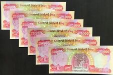 150,000 Iraqi Dinar (IQD) (6) 25K's - Authentic - Uncirculated - Fast Delivery