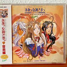 Ah! My Goddess Original Soundtrack Vol. 2 Japan Cd Anime Sm-251