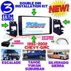 1995-2002 GM FULL SIZE TRUCK & SUV DOUBLE DIN CAR STEREO INSTALLATION DASH KIT 3