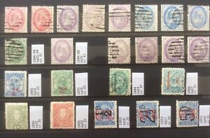 Tonga 1886-1895. Super Collection Of Early Mint And Used. Cv Apr 400 In 2017.