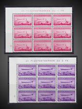 1936 RARE BLOCK OF 9 CORNER PLATE HINDENBURG ZEPPELIN  MI.149-150 SCT. C15 -C16