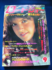 Phoebe Cates Nastassja Kinski Sophie Marceau Harrison Ford Jackie Chan Farrah Fa