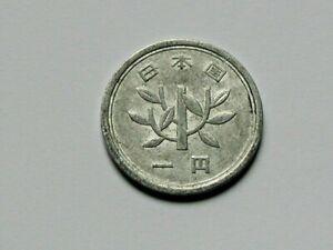 Japan (1956) Showa Yr.31 1 YEN Aluminum Coin