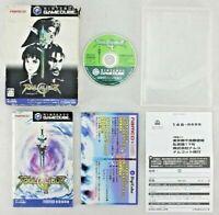 SOUL CALIBUR 2 (JAP JAPAN) Nintendo GAMECUBE GC - complet sous boite CIB