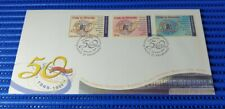 1999 Singapore First Day Cover 50th Anniversary of Inter-Religious Organisation