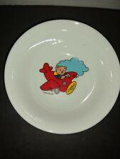 Vintage Bialosky Bear Cereal Bowl